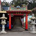 蓮花寺 Lotus Temple - panoramio.jpg