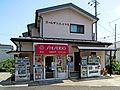 資生堂 もめんや 2013 (8985902806).jpg