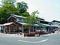 道の駅 宇陀路大宇陀 Road station Udaji Ōuda 2012.5.10 - panoramio.jpg
