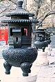 香山的香炉.jpg