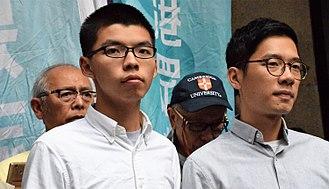 Nathan Law - (L to R) Joshua Wong and Nathan Law freed on bail outside the Court of Final Appeal; 24 October 2017