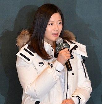 Jun Ji-hyun - Jun Ji-hyun in October 2015
