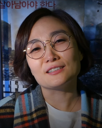 Park Kyungri - Wikipedia, la enciclopedia libre