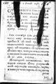 -Объявление о вечном мире- 1721 (М, 1 окт.).pdf