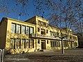 011 Escola Santa Eugènia (Col·legi Groc), pg. d'Olot - c. Mare de Déu de la Salut (Girona).jpg