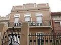 031 Casa al pg. Mossèn Jaume Gordi, 22 (Santa Coloma de Gramenet).jpg
