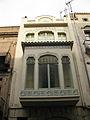 035 Casa Melis, c. Vilafant 49.jpg