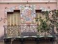 042 Casa Barbey, façana oest, detall (la Garriga).JPG