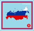 1. Ռուսաստան.png