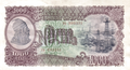 1000 lekë of Albania in 1949 Obverse.png