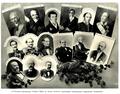 100 лет Харьковскому Университету (1805-1905) 25.png