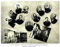 100 лет Харьковскому Университету (1805-1905) 39.png