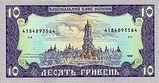 10 гривен 2004 года цена серебро юра набор памятных монет крым