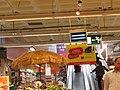 11-05-2017 Inside Continente supermarket, Albufeira (2).JPG