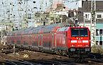 146 273 Köln Hauptbahnhof 2015-12-26-01.JPG