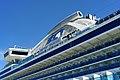 151003 Sapphire Princess Kobe Port Terminal Kobe Japan04n.jpg