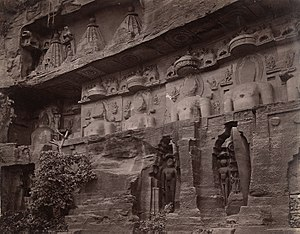 Siddhachal Caves - Image: 15th century Jain tirthankaras in Gwalior fort, Siddhachal caves Gopachal 1883 photo