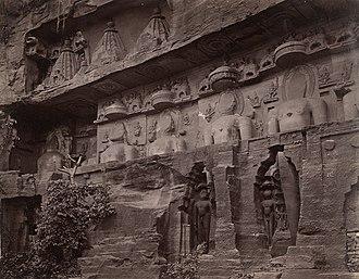 Siddhachal Caves - Image: 15th century Jain tirthankaras in Gwalior fort, Siddhachal caves Gopachal 1883 photo