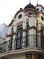 168 Casa Magrinyà, o casa Renard, rbla. Principal 114-116 (Vilanova i la Geltrú).jpg