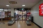 171102 Hanamaki Airport Hanamaki Iwate pref Japan03s3.jpg