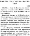 1817-RMO.png