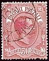 1885 50c Italy Parcel Post Venezia YvCP3 MiP3.jpg