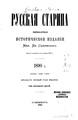 1890, Russkaya starina, Vol 66. №4-6.pdf