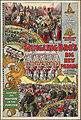 1899 Ringling Bros Poster loc at0140 16a.jpg