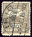 1907 Irig 20f issue1904 Serbia.jpg