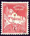 1926 75c Rose Algérie Yv49.jpg