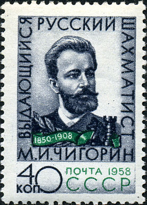 Mikhail Chigorin - Mikhail Chigorin on a 1958 Soviet postage stamp.