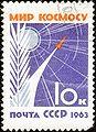 1963. Мир космосу.jpg