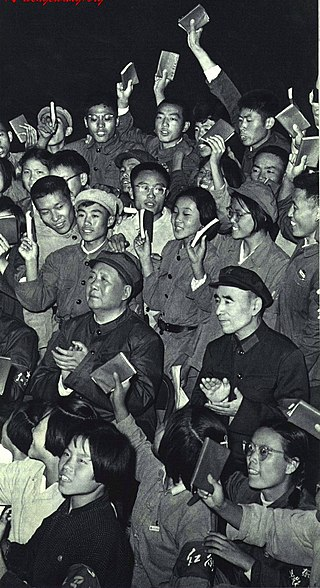 Mao Zedong and Lin Biao surrounded by rallying Red Guards in Beijing. Source: China Pictorial 1966-11 1966Nian Mao Ze Dong Lin Biao Yu Hong Wei Bing .jpg