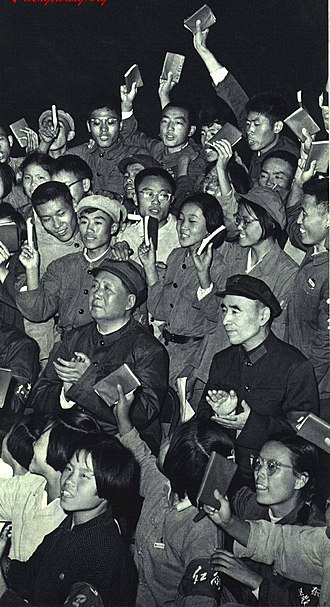 Cultural Revolution - Mao Zedong and Lin Biao surrounded by rallying Red Guards in Beijing. Source: China Pictorial