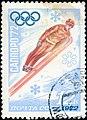 1972. XI Зимние Олимпийские игры. Прыжки с трамплина.jpg
