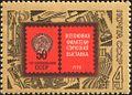 1972 CPA 4170.jpg