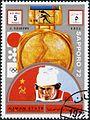 1972 stamp of Ajman Galina Kulakova 2.jpg