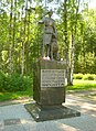 1976. St. Petersburg. Monument to the trainers and service dogs.jpg