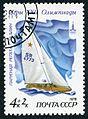 1978 CPA 4898.jpg