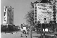 1986 OTAN NO NATO Duque de Lerma Valladolid España (TIF) 02.tif