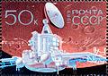 1989 CPA 6066 Stamp.jpg