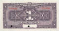 1 Dollar - Commercial Guarantee Bank of Chihli (1919) 02.png