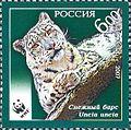 2007. Марка России stamp hi12612452744b2d135a2b308.jpg