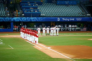 United States at the 2008 Summer Olympics - China vs USA baseball on August 18, 2008.