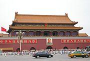 20090528 Beijing Tiananmen 7642.jpg