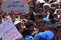 2011–2012 Yemeni revolution (from Al Jazeera) - 20110301-02.jpg