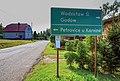 2012 Powiat wodzisławski, Skrbeńsko, Znak drogowy przed skrzyżowaniem ulic Poprzecznej z Piotrowicką.jpg