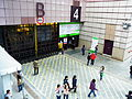 2013TIBE Day4 Hall1 Exit 3 and 4 Birdview 20130202.JPG