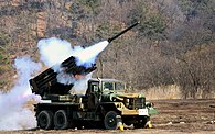2014.2.24 육군 5포병여단 K-136 130mm 다련장로켓 사격훈련 Republic of Korea Army 5th Artillery Brigade (12782973375).jpg
