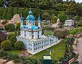 2015-09-18 Cockington Green Gardens - St Andrews church, Kyiv - 3.jpg